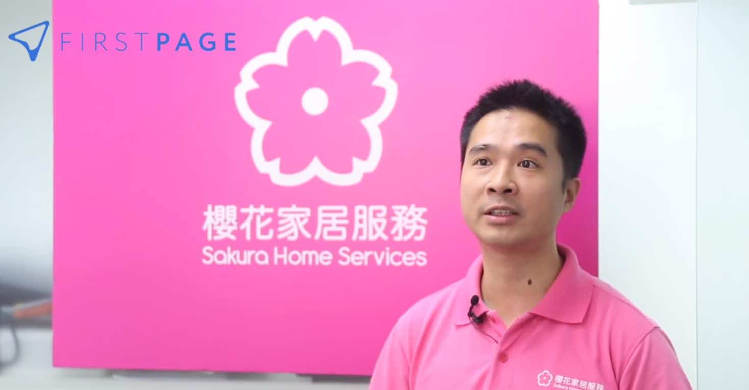 Sakura Home Services: Working With First Page